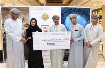 افتتاح معرض مسابقة  سلطنة عمان الدولية الثانية للتصوير الضوئي