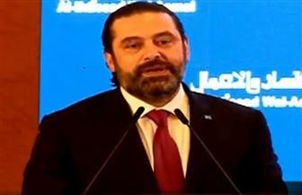 سعد الحريري: مصر تشهد تطورا كبيرا في عهد الرئيس السيسي ونسعى لتطبيق تجربتها في الإصلاح بلبنان