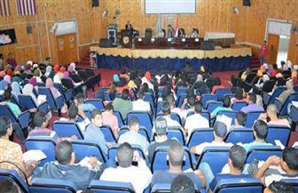 """1300 طالب يشاركون بندوة """"القلب الرياضي"""" بجامعة سوهاج"""