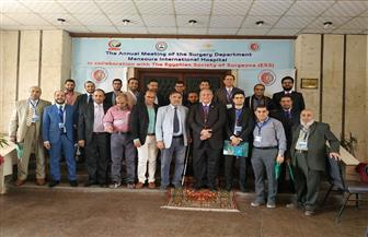 انطلاق مؤتمر قسم الجراحة بمستشفى المنصورة الدولي   صور