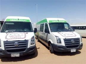 الكشف على 228 حالة في قافلة طبية مجانية بمنطقة أبو رماد بالبحر الأحمر