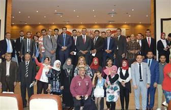 حزب الحرية المصري يطلق منتدى الشباب الأول | صور