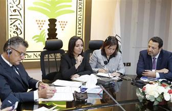 الاجتماع الأول للقضاء على ظاهرة تشويه الأعضاء التناسلية للإناث | صور