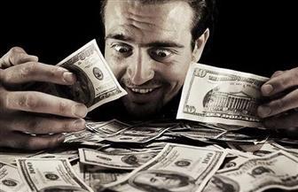 المال لا يمكنه أن يحقق لك السعادة إذا كان جيرانك أكثر منك ثراء