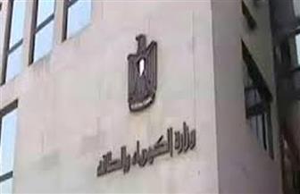 """""""الكهرباء"""" تؤكد اهتمام مصر وروسيا بمشروع الضبعة النووي لإستراتيجيته وأهميته لدى الدولتين"""