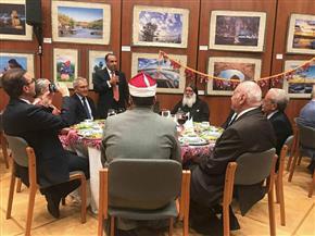 مسئولون ألمان وسفراء ومبعوثو الأزهر والكنيسة يشاركون بإفطار سفارتنا فى برلين   صور