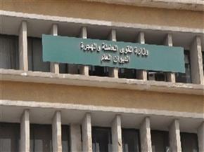 """""""القوى العاملة"""": مكاتب التمثيل العمالي حصلت على 168 مليون جنيه مستحقات للعمالة المصرية في 9 دول عربية"""