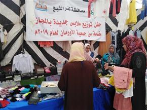 توزيع 1500 قطعة ملابس لغير القادرين بكفر الشيخ | صور