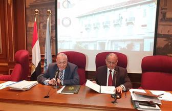بروتوكول بين مديرية الصحة وطب الإسكندرية فى مجالات العلاج والتدريب   صور