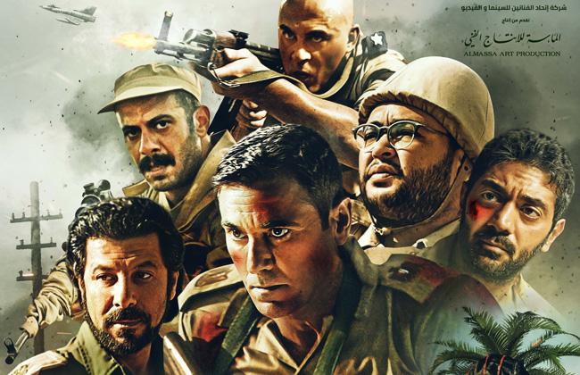 دبي تستقبل فيلم  الممر  بدءا من اليوم الخميس -