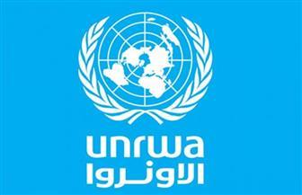 """""""الأونروا"""" تطلق مناشدة لتوفير 1.5 مليار دولار لدعم لاجئي فلسطين"""
