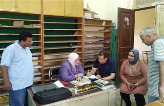 تعليم كفر الشيخ: اعتماد أوائل الشهادة الإعدادية الأسبوع المقبل | صور