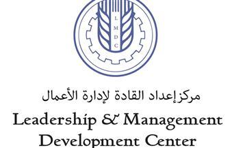 """""""قطاع الأعمال"""" تنتهي من برنامج تقييم ودعم الأداء القيادي لرؤساء الشركات التابعة"""