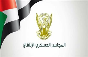 المجلس العسكري السوداني يؤكد حرصه على التحول الديمقراطي والتداول السلمي للسلطة