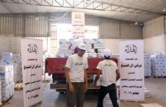 تركى آل الشيخ يهدي الشعب المصرى كراتين مواد غذائية | صور
