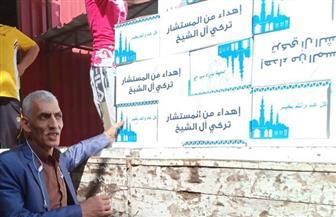 مواطنون يتسلمون هدية تركي آل الشيخ بمناسبة رمضان الكريم | صور