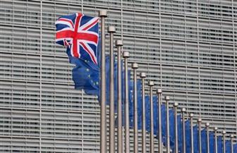 فتح مراكز الاقتراع للانتخابات الأوروبية في بريطانيا
