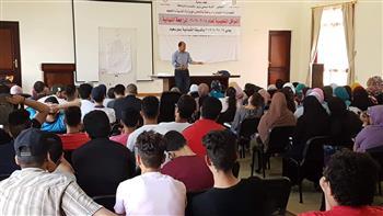 إقبال كبير من طلاب الثانوية العامة على القوافل التعليمية المجانية في المدينة الشبابية ببورسعيد | صور