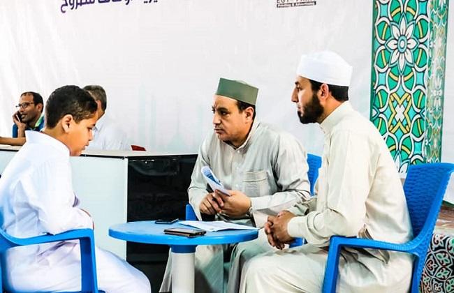 توافد المزيد من حفظة القرآن الكريم على مسابقة  مستقبل وطن  بمطروح   صور -