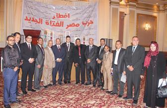 رؤساء أحزاب ونواب وشخصيات عامة في حفل إفطار حزب مصر الفتاة الجديد|صور