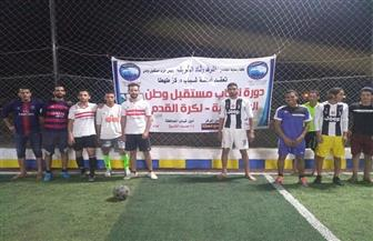 حضور جماهيري في نهائي دوري مستقبل وطن بمركزي النجيلة والسلوم | صور