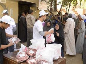 توزيع 56 ألف كيلو لحوم على الأسر الأكثر احتياجا بالشرقية