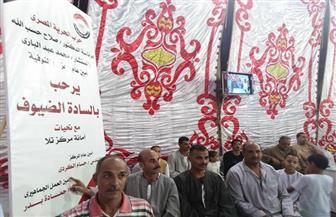حزب الحرية المصري ينظم حفل إفطار جماعي بمحافظة المنوفية | صور