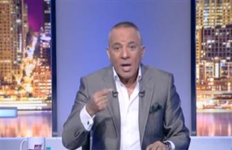 أحمد موسى: 5 آلاف فدان لإنشاء الصوب الزراعية في بني سويف والمنيا أول سبتمبر المقبل |فيديو