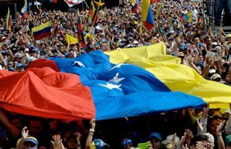 ممثلو الحكومة والمعارضة الفنزويلية يعقدون جولة جديدة من المباحثات فى النرويج الأسبوع المقبل