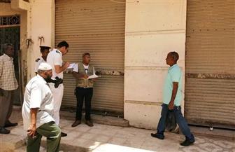 مجلس مدينة الأقصر يعلن تعذر تنفيذ 26 قرارغلق إداري لمحال تجارية دون ترخيص| صور