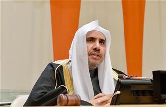 """خادم الحرمين يرعى مؤتمر """"وثيقة مكة المكرمة"""" حول """"قيم الوسطية والاعتدال"""""""