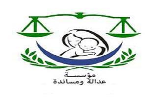 """""""عدالة ومساندة """": دراما رمضان تسيء لصورة سيدات مصر"""