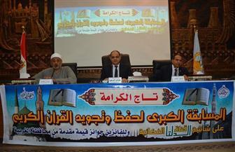 محافظ الغربية يكرم 25 فائزا في المسابقة الكبرى لحفظ وتجويد القرآن الكريم | صور