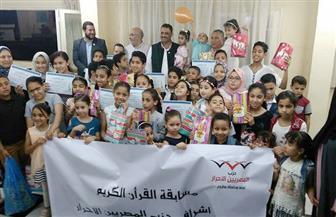 المصريين الأحرار بمطروح يكرم الفائزين فى مسابقة القرآن الكريم