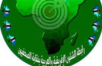 """رابطة الشئون العربية والإفريقية بـ""""الصحفيين"""": التضامن العربي والخليجي ضد إيران مرهون بنجاح قمتي مكة"""