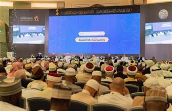 ممثلو 139 دولة يقرون وثيقة مكة لإرساء قيم التعايش وتحقيق السلم بين مكونات المجتمع الإنساني|صور