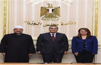 """رئيس الوزراء يشهد مراسم توقيع بروتوكول تعاون بين """"التضامن الاجتماعي"""" و""""الأوقاف"""""""