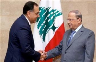 """رئيس لبنان لـ""""مدبولي"""": نعول على دور مصر والرئيس السيسي لدعم التعاون العربي"""