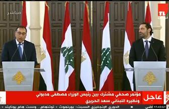 مدبولي: نقلت تحيات الرئيس السيسي إلى الشعب اللبناني.. واتفقت مع الحريري على تطوير العلاقات الثنائية