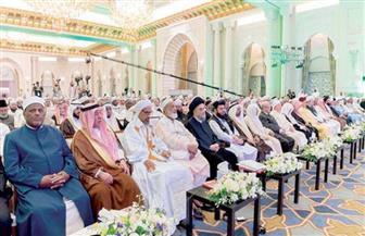 """""""وثيقة مكة"""" ترفض استغلال الشعوب وخادم الحرمين يشيد بتعاون علماء الإسلام"""