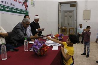 رئيس جنوب الوادي يسلم جوائز المسابقة الرمضانية في حفظ القرآن الكريم   صور