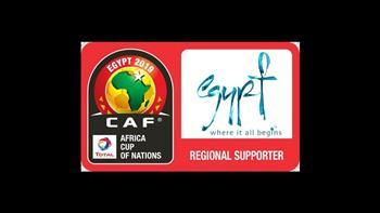 """""""السياحة"""" راعيا إقليميا رسميا لبطولة كأس الأمم الإفريقية لكرة القدم   صور"""