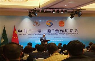 سفير مصر بأديس أبابا يلقى كلمة حول مبادرة الحزام والطريق وعلاقتها بالتعاون الصيني الإفريقي | صور