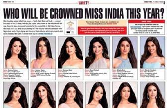 """""""اللون الأبيض"""" يتسبب في أزمة بمسابقة ملكة جمال الهند"""