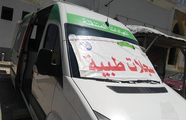 قافلة طبية بقرية شطا في دمياط