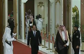 بث مباشر لفعاليات القمة الإسلامية في مكة المكرمة