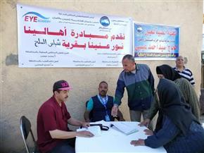 """""""مستقبل وطن"""" ينظم قافلة طبية لمرضى العيون بكفر الشيخ   صور"""