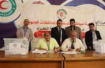 """قائمة """"ياسر عرفات"""" تكتسح انتخابات نقابة الصيادلة بقطاع غزة"""