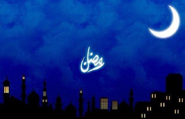 كيفية رؤية هلال شهر الخير ودعاء الرسول عند حلول رمضان فيديو بوابة الأهرام