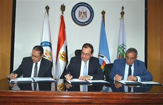 """وزير البترول يوقع اتفاقية ترخيص استغلال خام الفوسفات بـ """"أبوطرطور"""""""